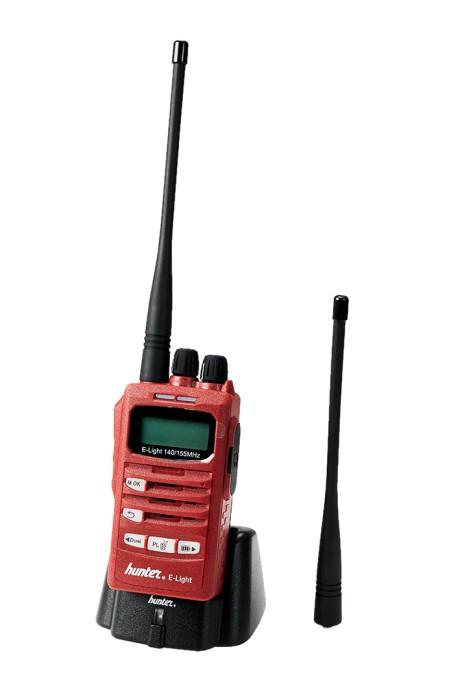 Hunter E-light 155 MHz
